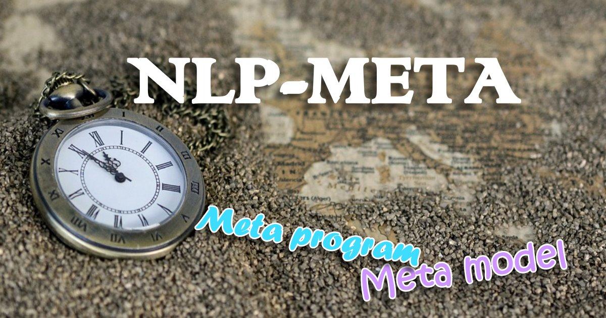 NLP-META